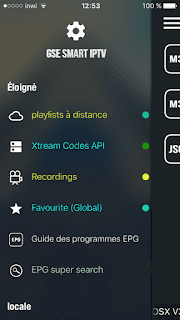 مميزات GSE SMART IPTV