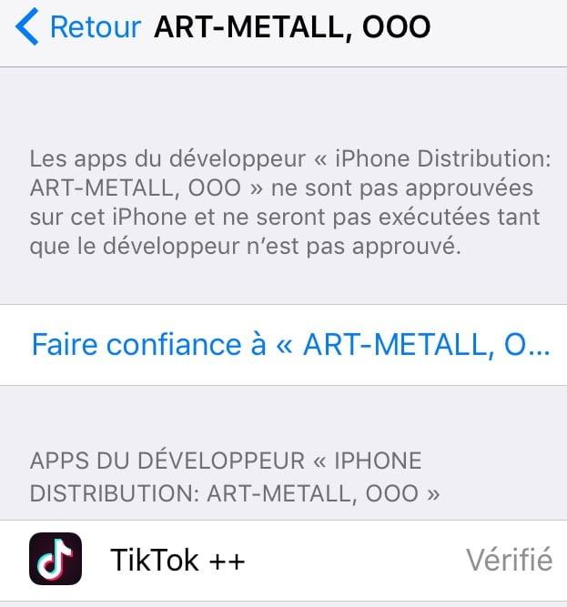 الموافقة على تركيب تيك توك بلس ++TikTok