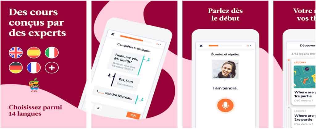 تطبيق Babbel تعلم اللغات مجانا