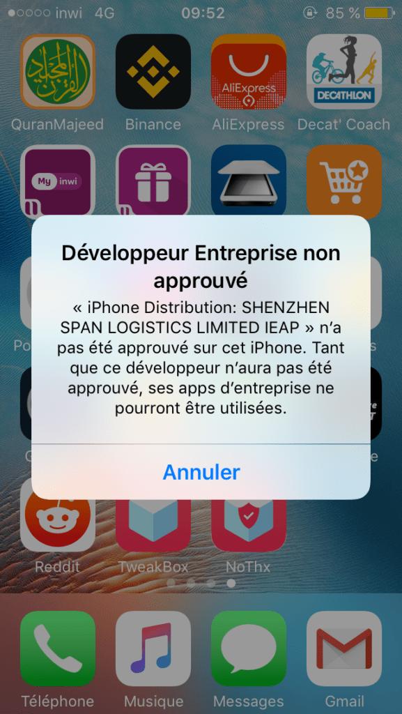 تعذر فتح التطبيق بأجهزة iOS