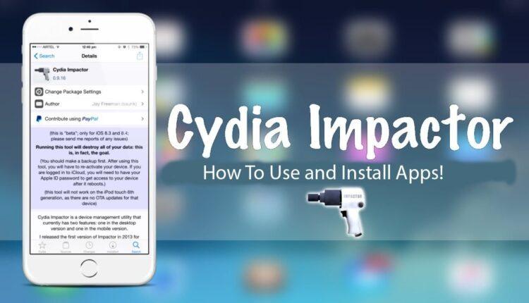 شرح cydia-impactor