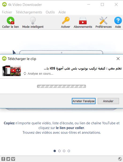 تحميل الفيديو ببرنامج 4K Video Downloader