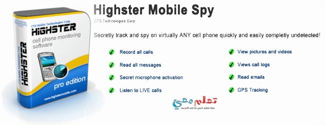 مواصفات تطبيق Highster Mobile على أجهزة iOS