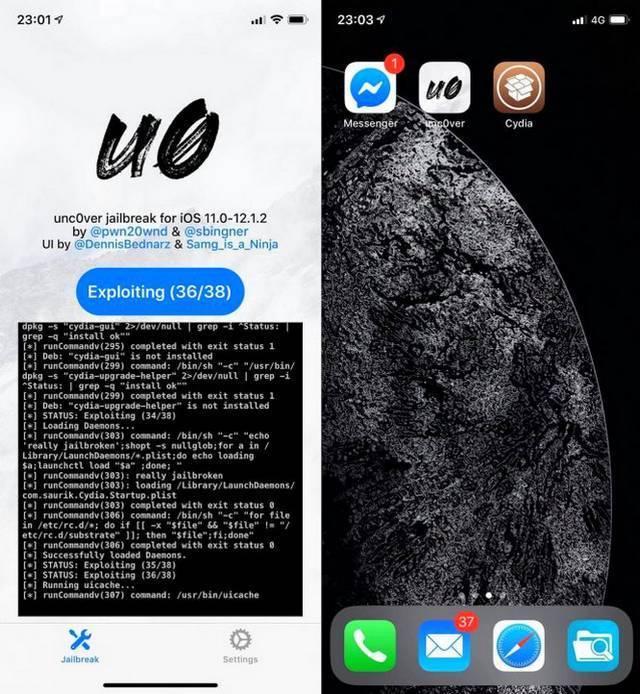 لتطبيقات المتوافقة مع جيلبريك Unc0ver 12 IOS