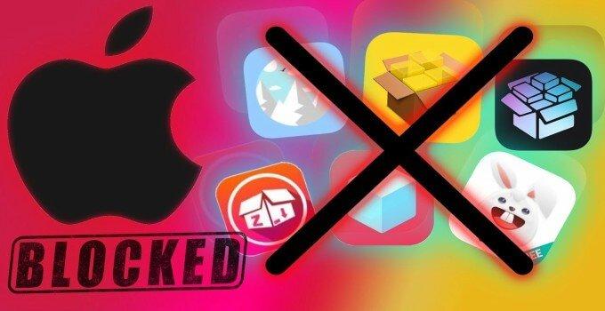 إلغاء تركيب متاجر التطبيقات البديلة iOS