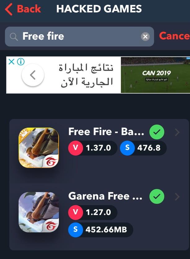 البحث عن هاك Free Fire Battlegrounds Hack