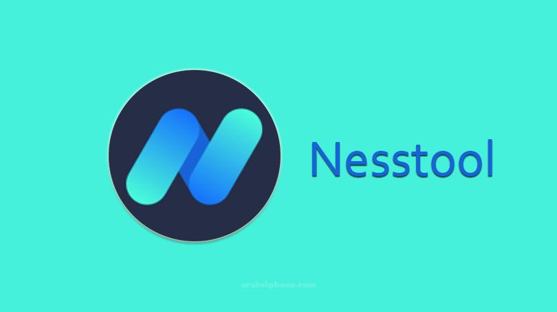شرح أداة NessTool
