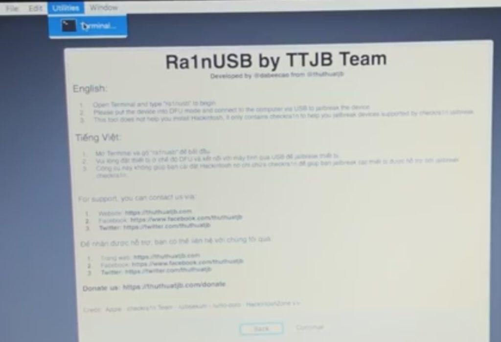 واجهة أداة Ra1nUSB على windows