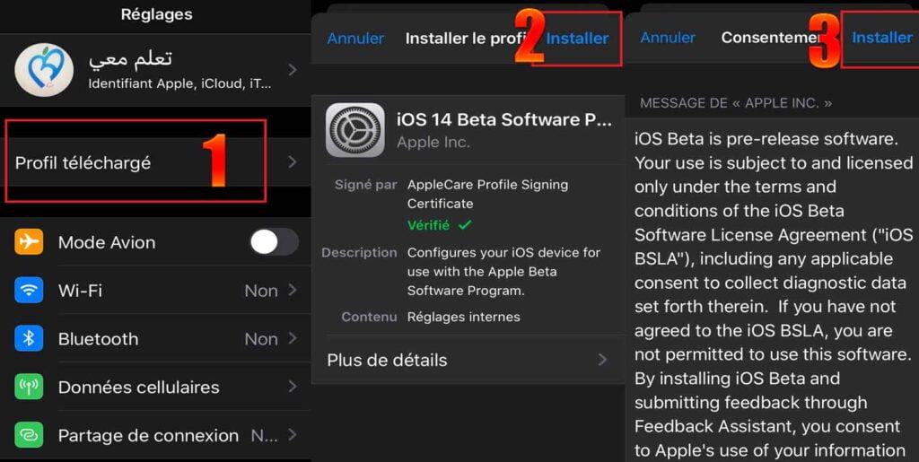 iOS 13.7 Beta 1 OTA Config